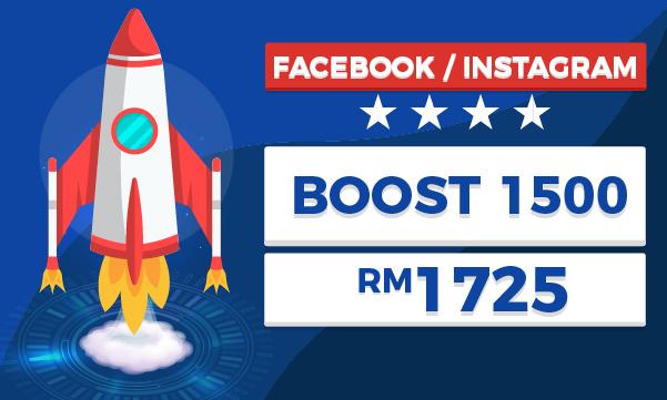 Internet Marketing_Boost 1200